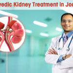 Ayurvedic-Kidney-Treatment-in-Jodhpur
